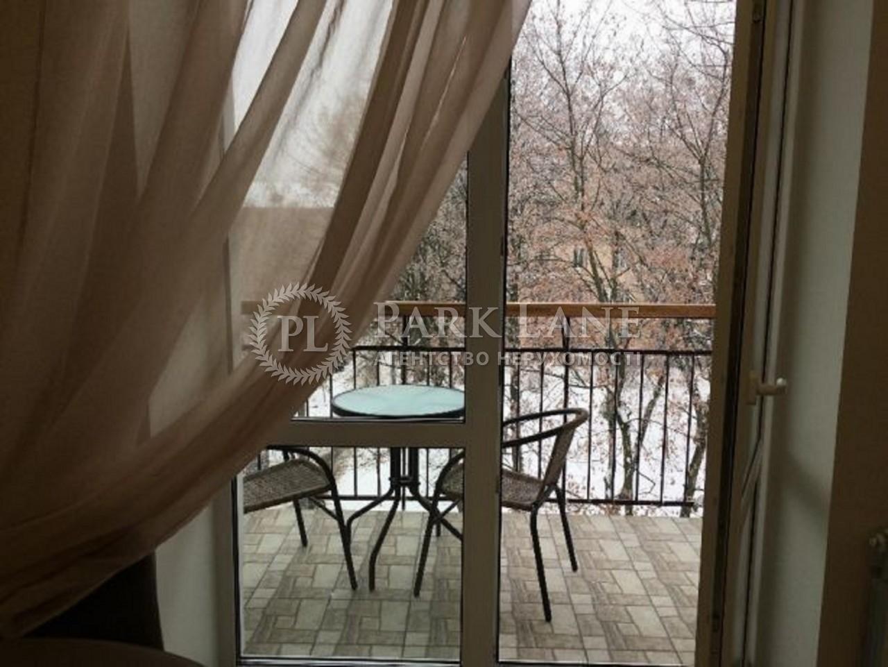 Квартира ул. Раевского Николая, 34, Киев, Z-451758 - Фото 14