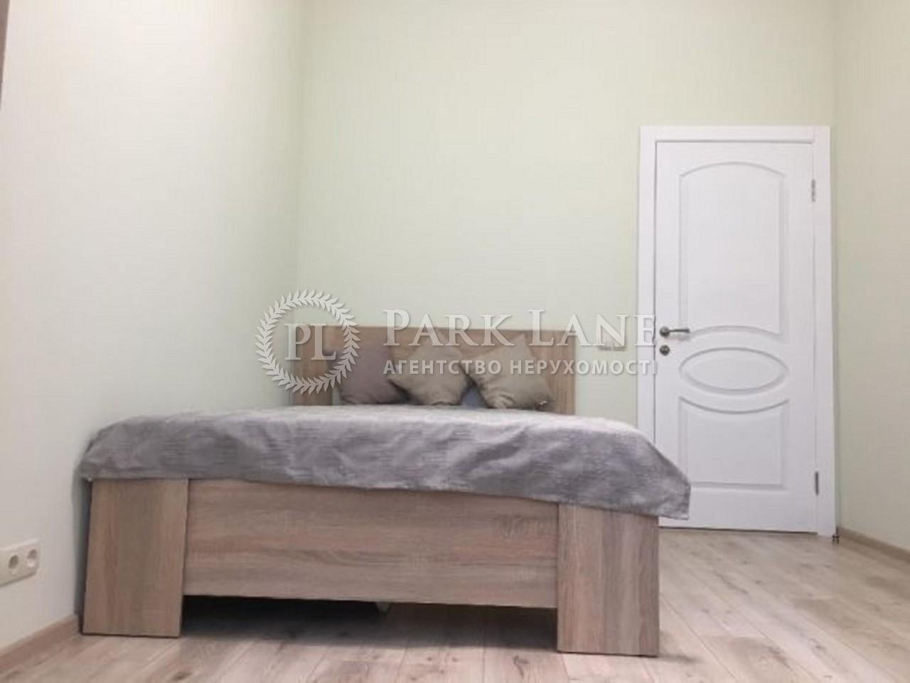 Квартира ул. Раевского Николая, 34, Киев, Z-451758 - Фото 5