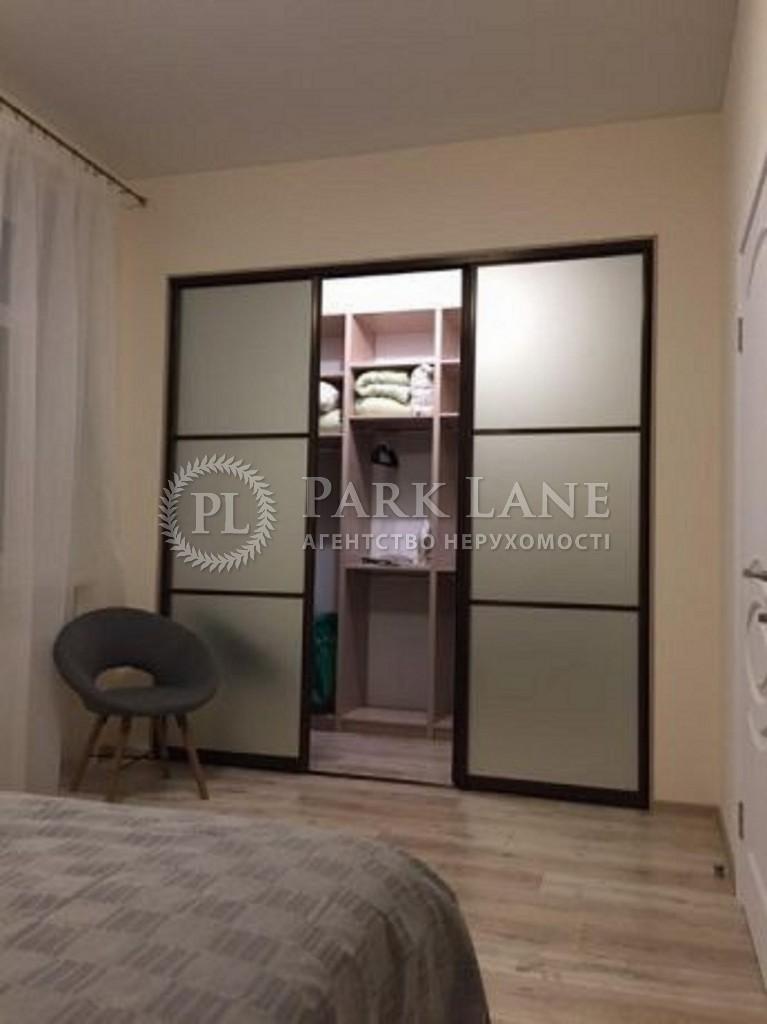 Квартира ул. Раевского Николая, 34, Киев, Z-451758 - Фото 6