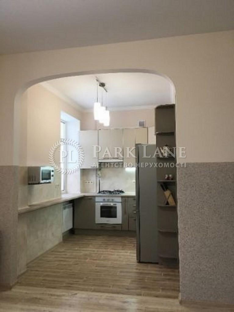 Квартира ул. Раевского Николая, 34, Киев, Z-451758 - Фото 10