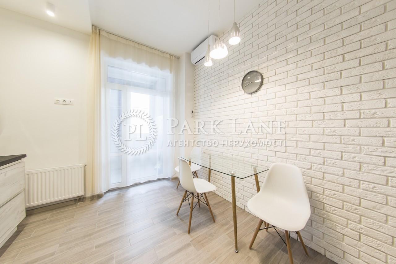 Квартира ул. Коновальца Евгения (Щорса), 34а, Киев, Z-329228 - Фото 10