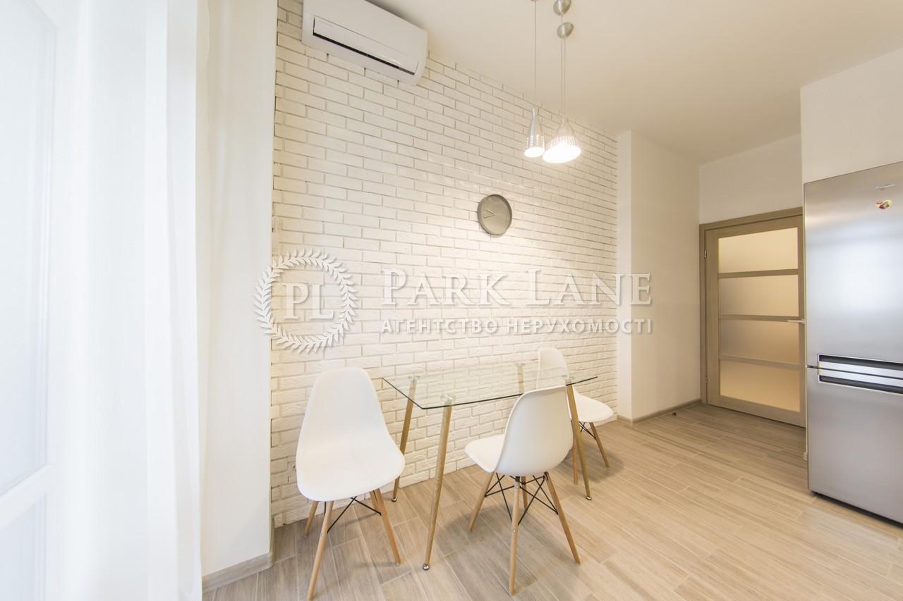 Квартира ул. Коновальца Евгения (Щорса), 34а, Киев, Z-329228 - Фото 12