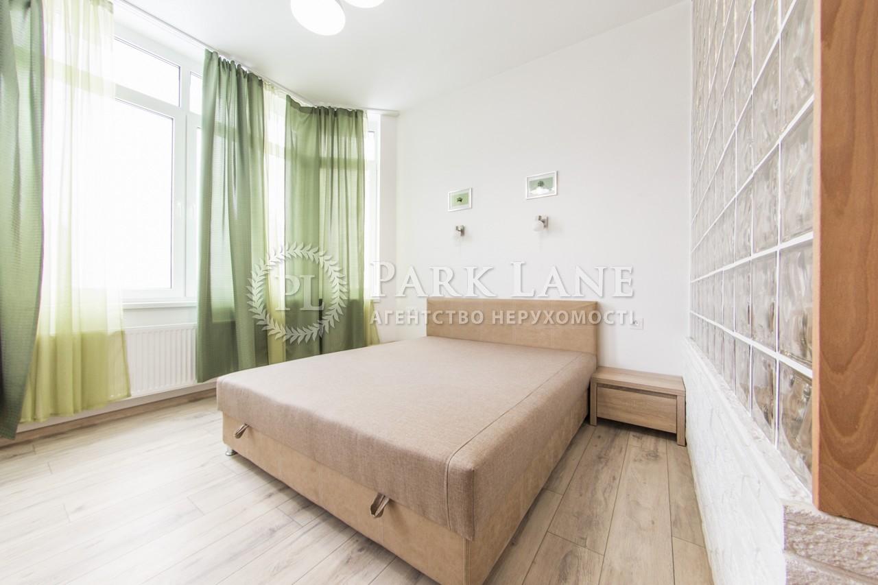 Квартира ул. Коновальца Евгения (Щорса), 34а, Киев, Z-329228 - Фото 7