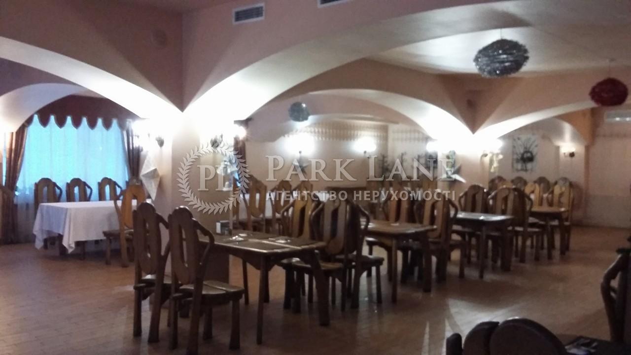 Ресторан, вул. Макіївська, Київ, Z-126388 - Фото 6