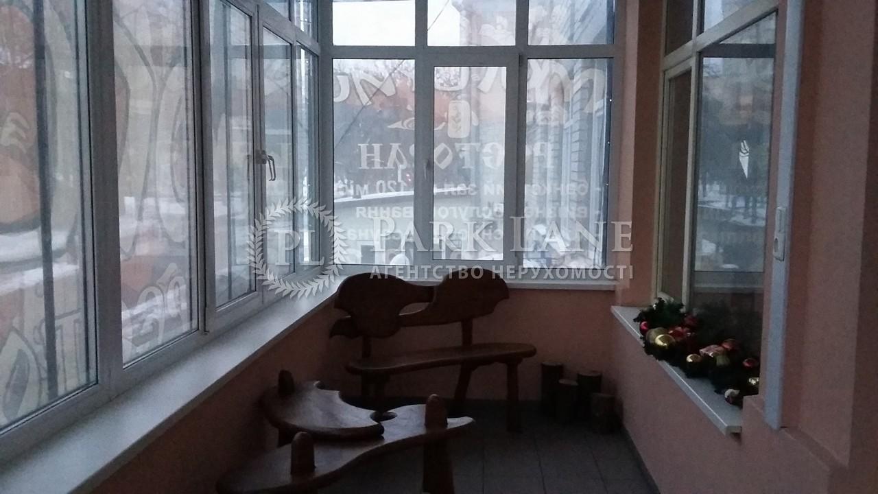 Ресторан, вул. Макіївська, Київ, Z-126388 - Фото 12