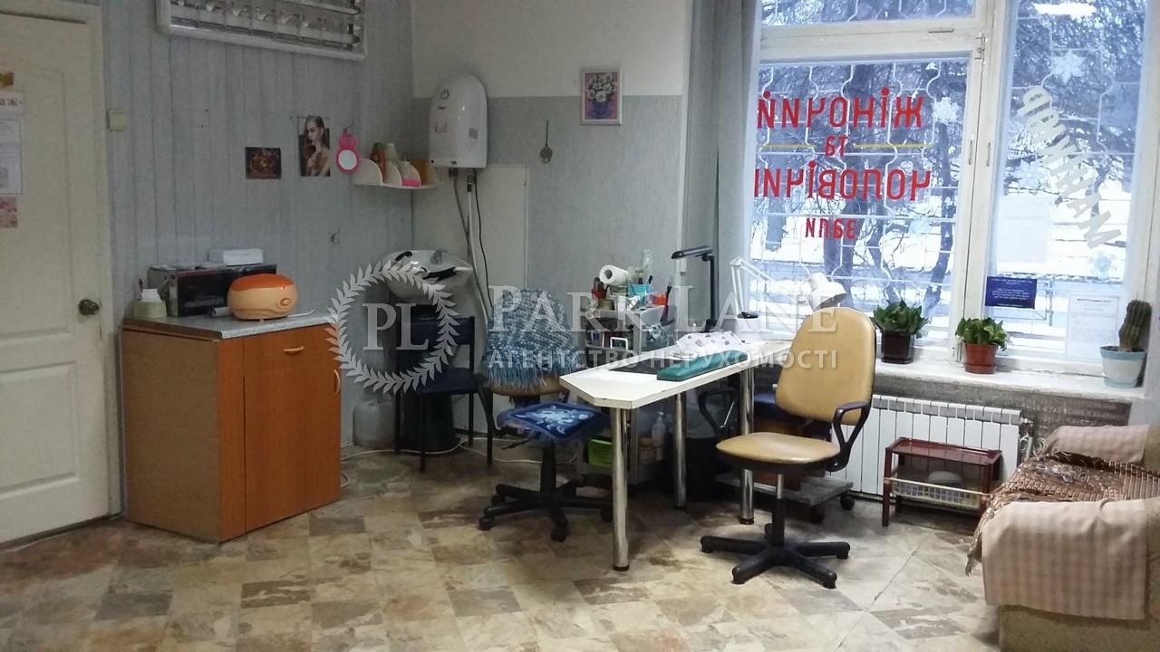 Ресторан, вул. Макіївська, Київ, Z-126388 - Фото 10