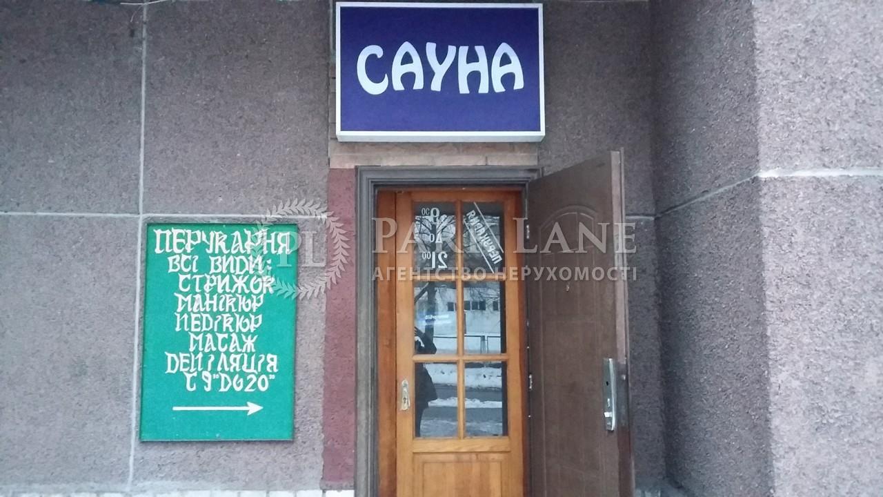 Ресторан, вул. Макіївська, Київ, Z-126388 - Фото 13