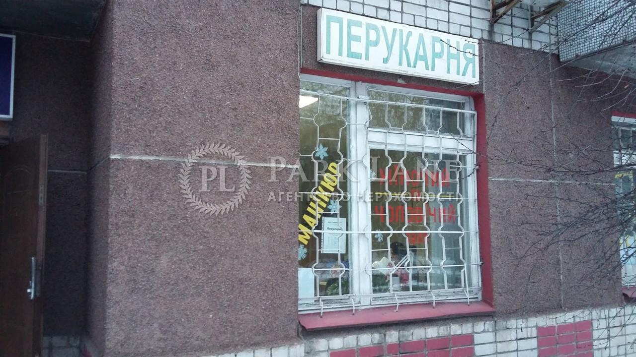 Ресторан, вул. Макіївська, Київ, Z-126388 - Фото 14