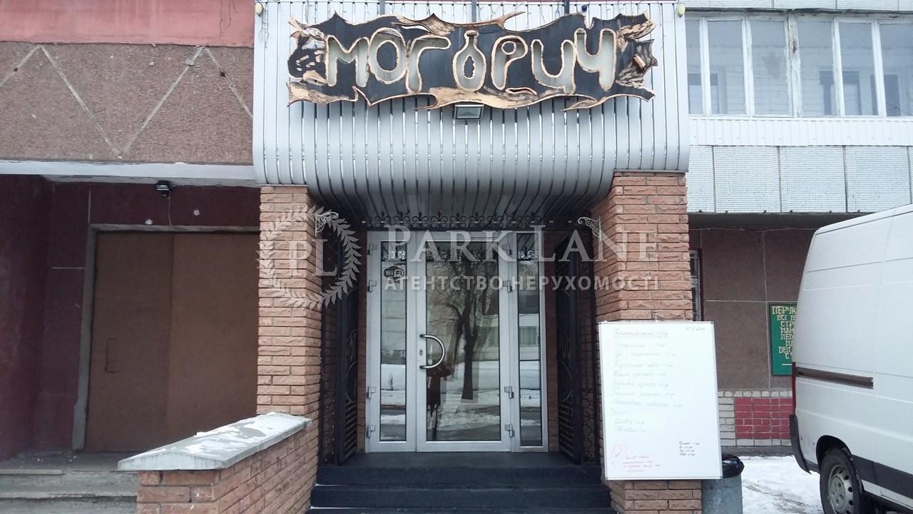 Ресторан, вул. Макіївська, Київ, Z-126388 - Фото 15