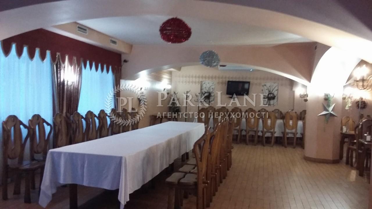 Ресторан, вул. Макіївська, Київ, Z-126388 - Фото 5