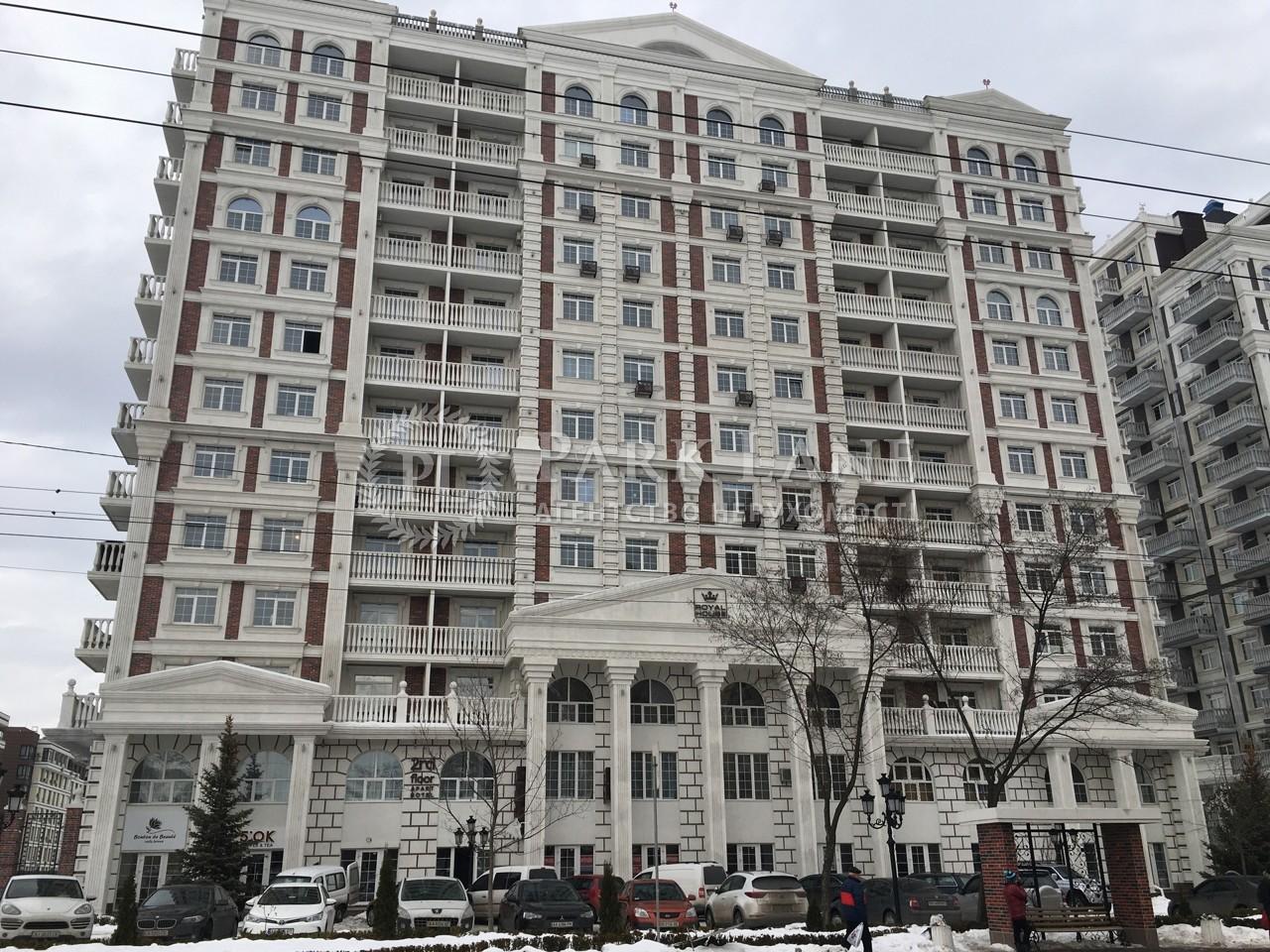 Квартира K-29537, Максимовича Михаила (Трутенко Онуфрия), 24а, Киев - Фото 1