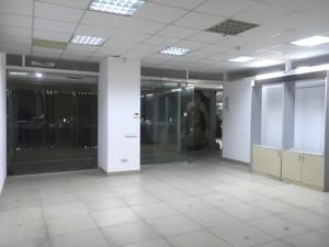 Нежитлове приміщення, B-98174, Львівська пл., Київ - Фото 6