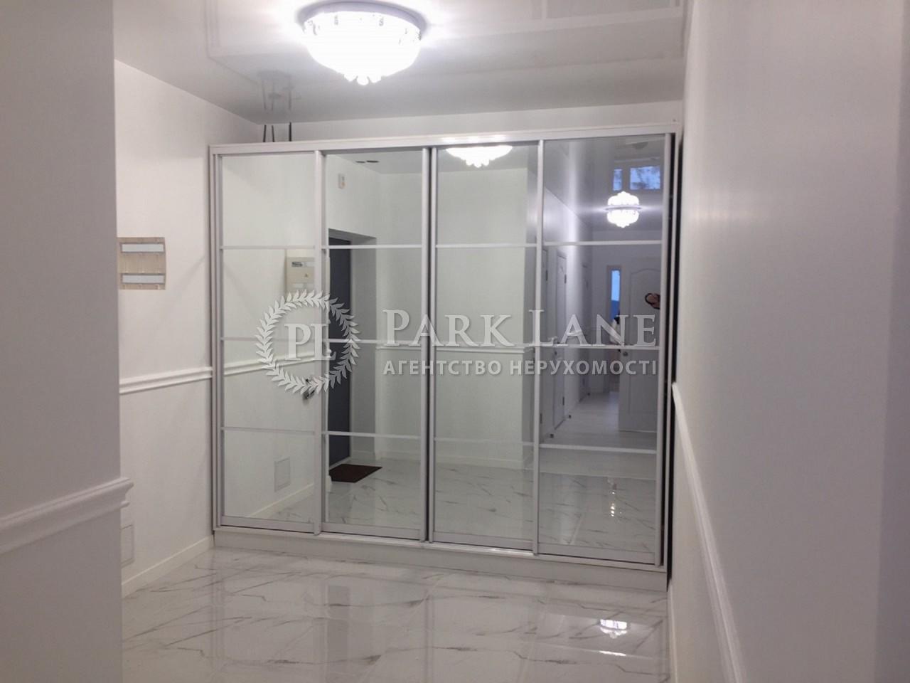 Квартира вул. Кондратюка Ю., 7, Київ, Z-477614 - Фото 21