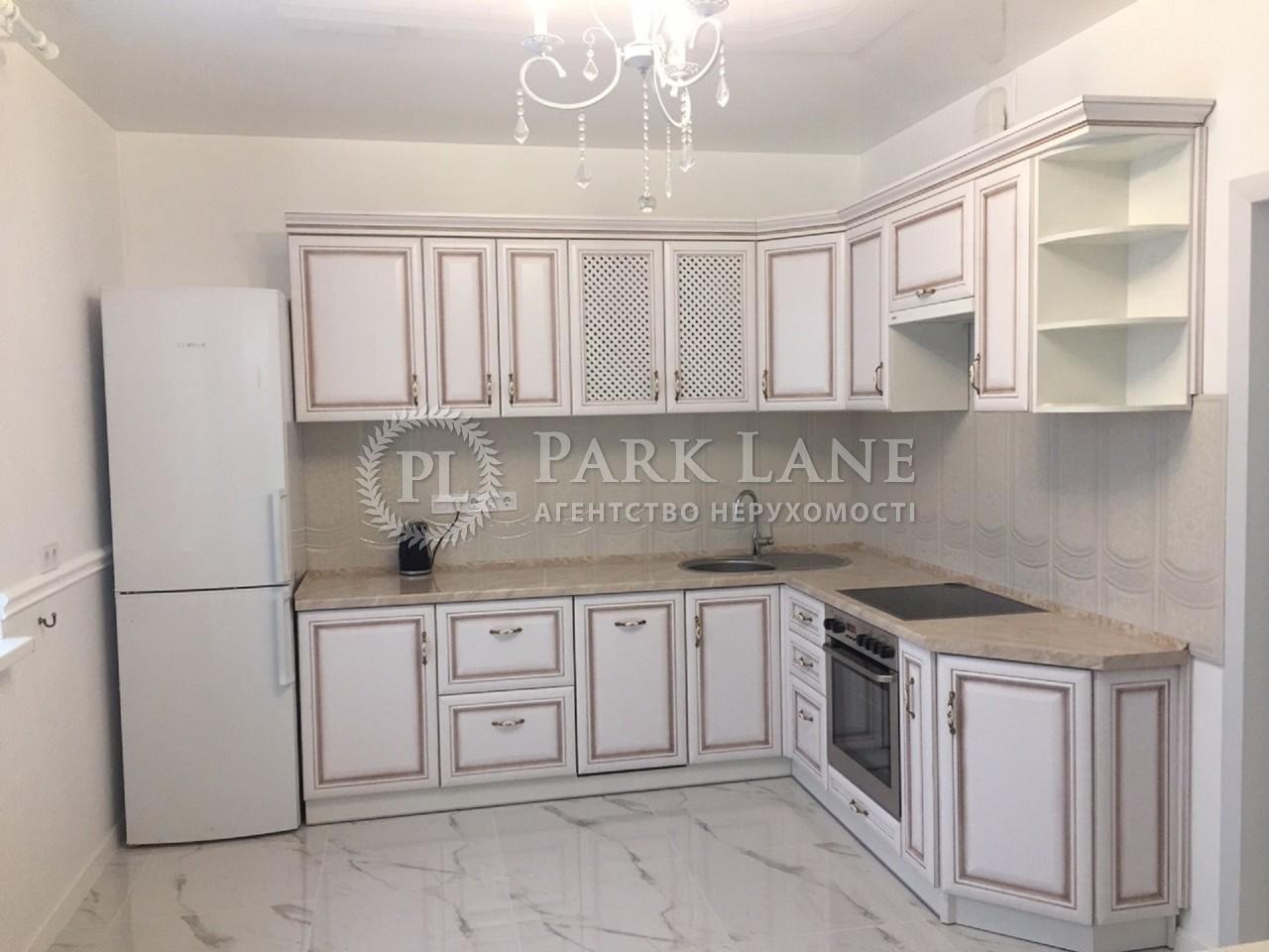 Квартира вул. Кондратюка Ю., 7, Київ, Z-477614 - Фото 9