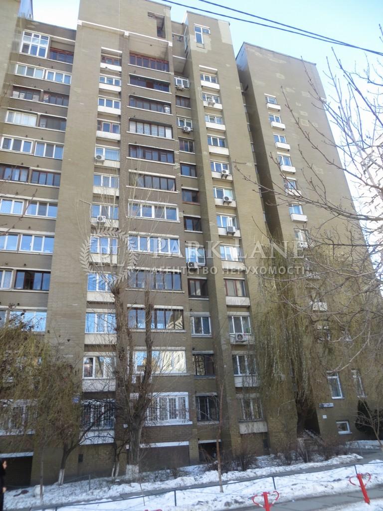 Квартира ул. Антоновича (Горького), 90-92, Киев, F-6431 - Фото 1