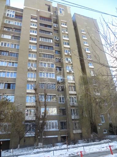 Квартира, Z-535837, 90/92