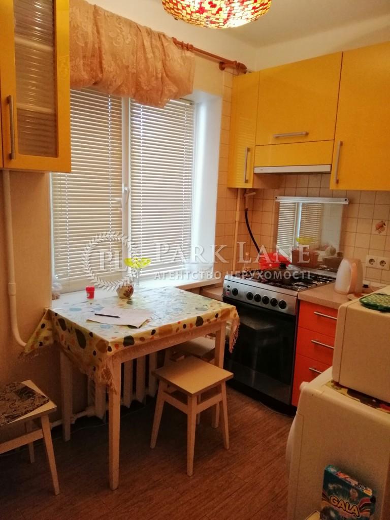 Квартира ул. Кавказская, 11, Киев, L-25901 - Фото 6