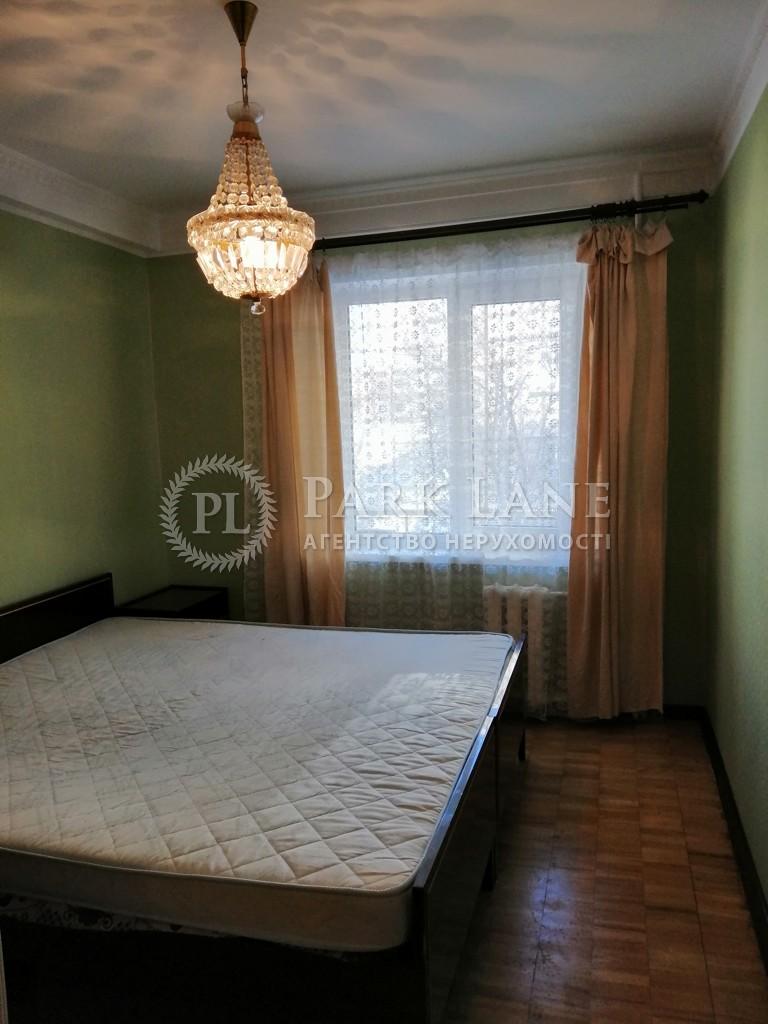 Квартира ул. Кавказская, 11, Киев, L-25901 - Фото 4
