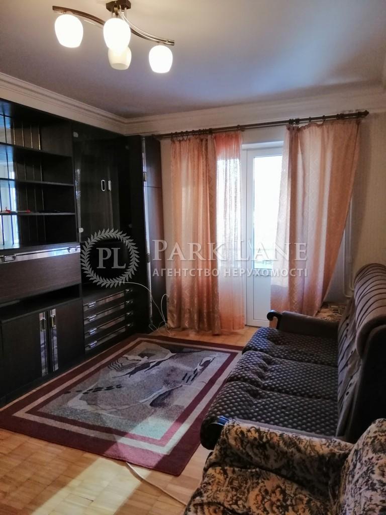 Квартира ул. Кавказская, 11, Киев, L-25901 - Фото 5