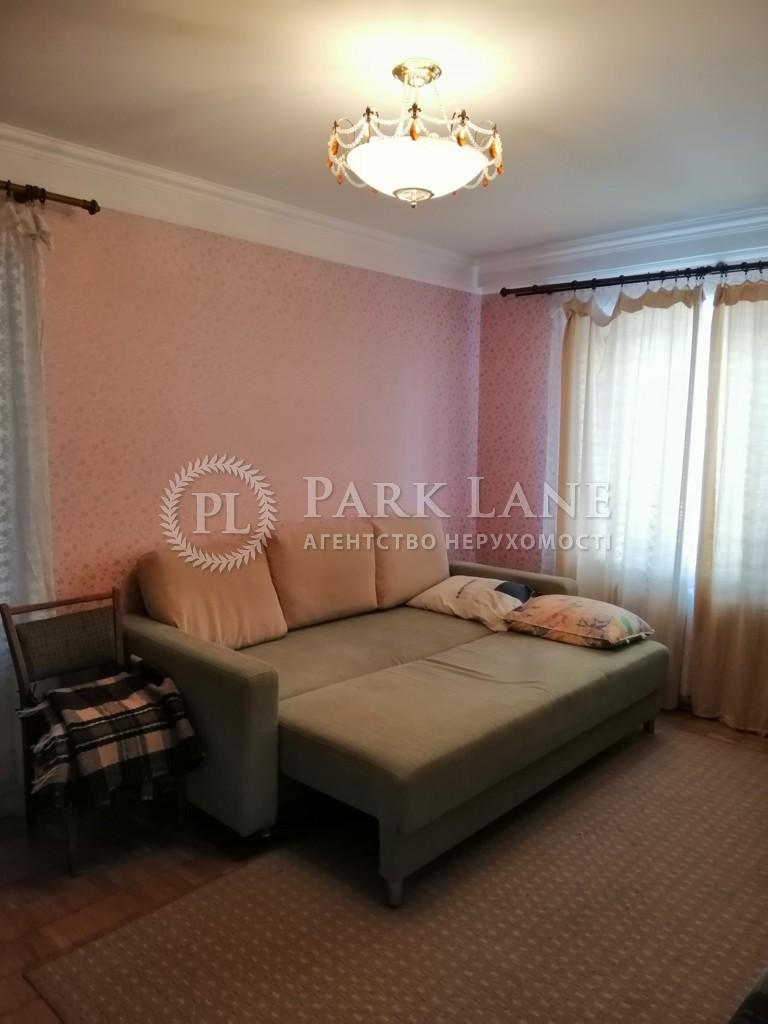 Квартира ул. Кавказская, 11, Киев, L-25901 - Фото 3