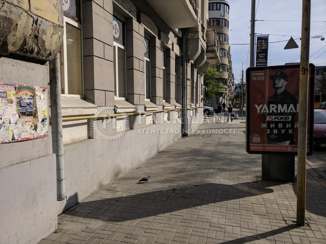 Нежилое помещение, Сечевых Стрельцов (Артема), Киев, Z-382469 - Фото 4