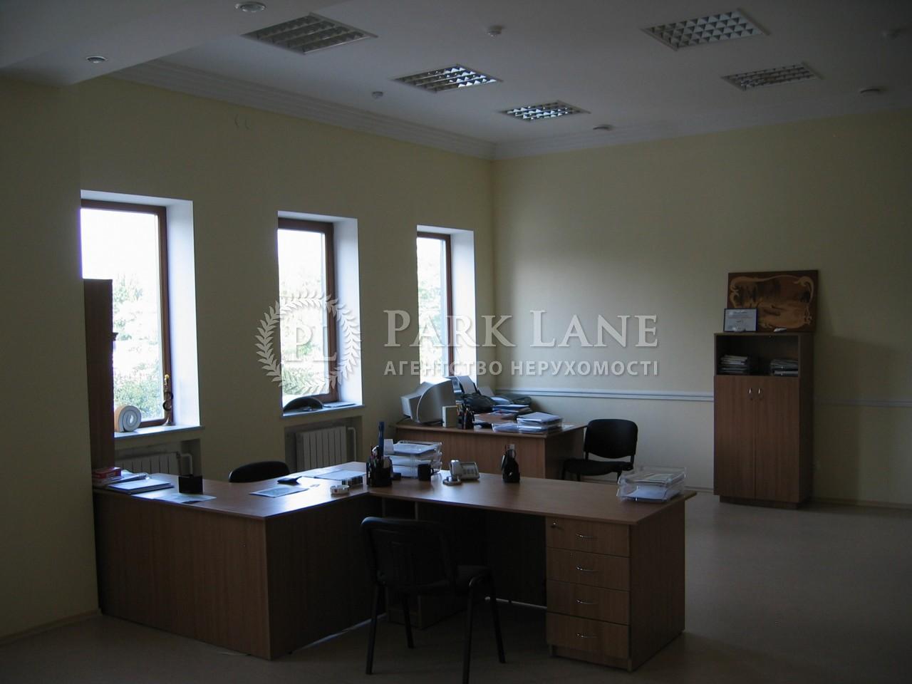Офис, ул. Пироговский путь (Краснознаменная), Киев, R-23353 - Фото 3