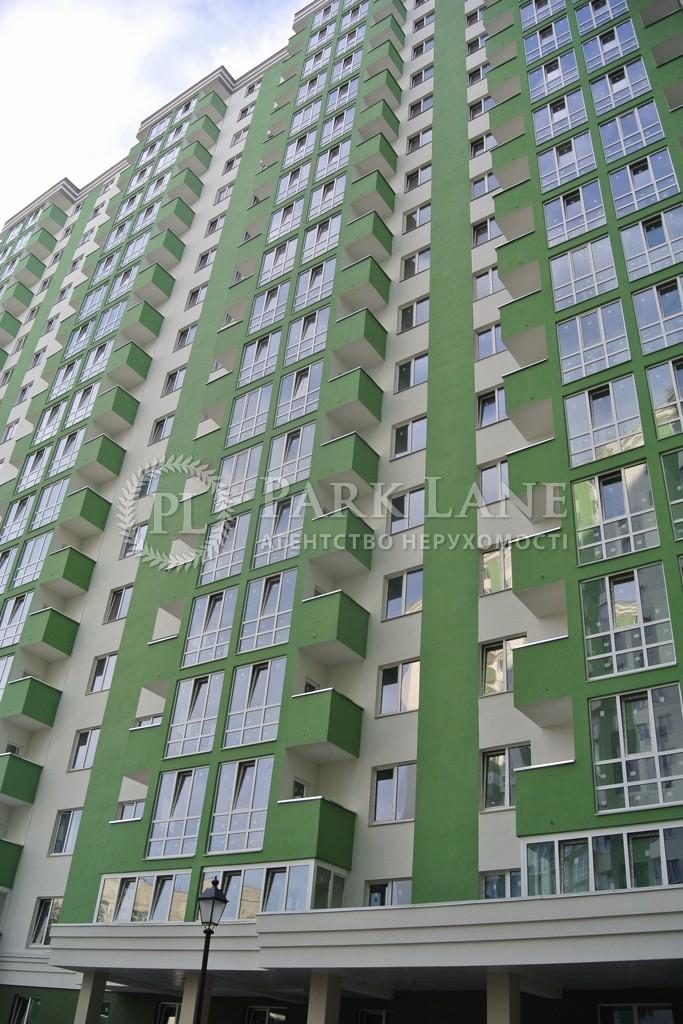 Квартира ул. Герцена, 35, Киев, F-41995 - Фото 1