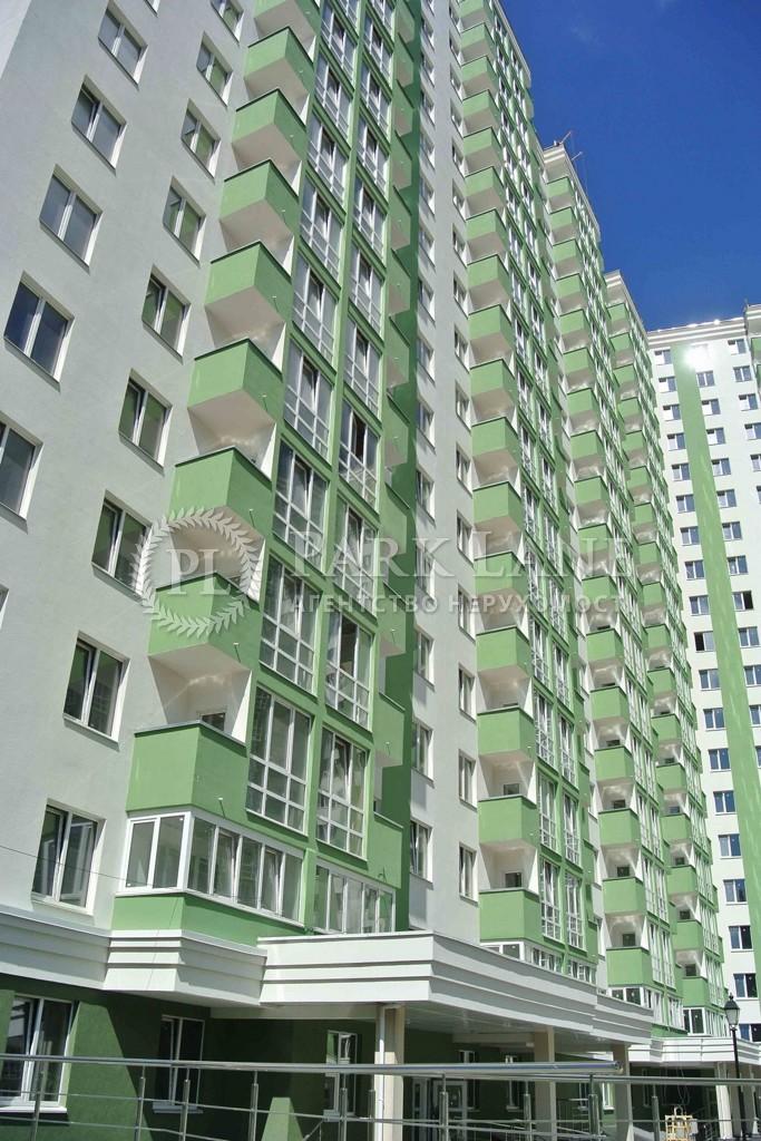 Квартира ул. Герцена, 35, Киев, F-41995 - Фото 20