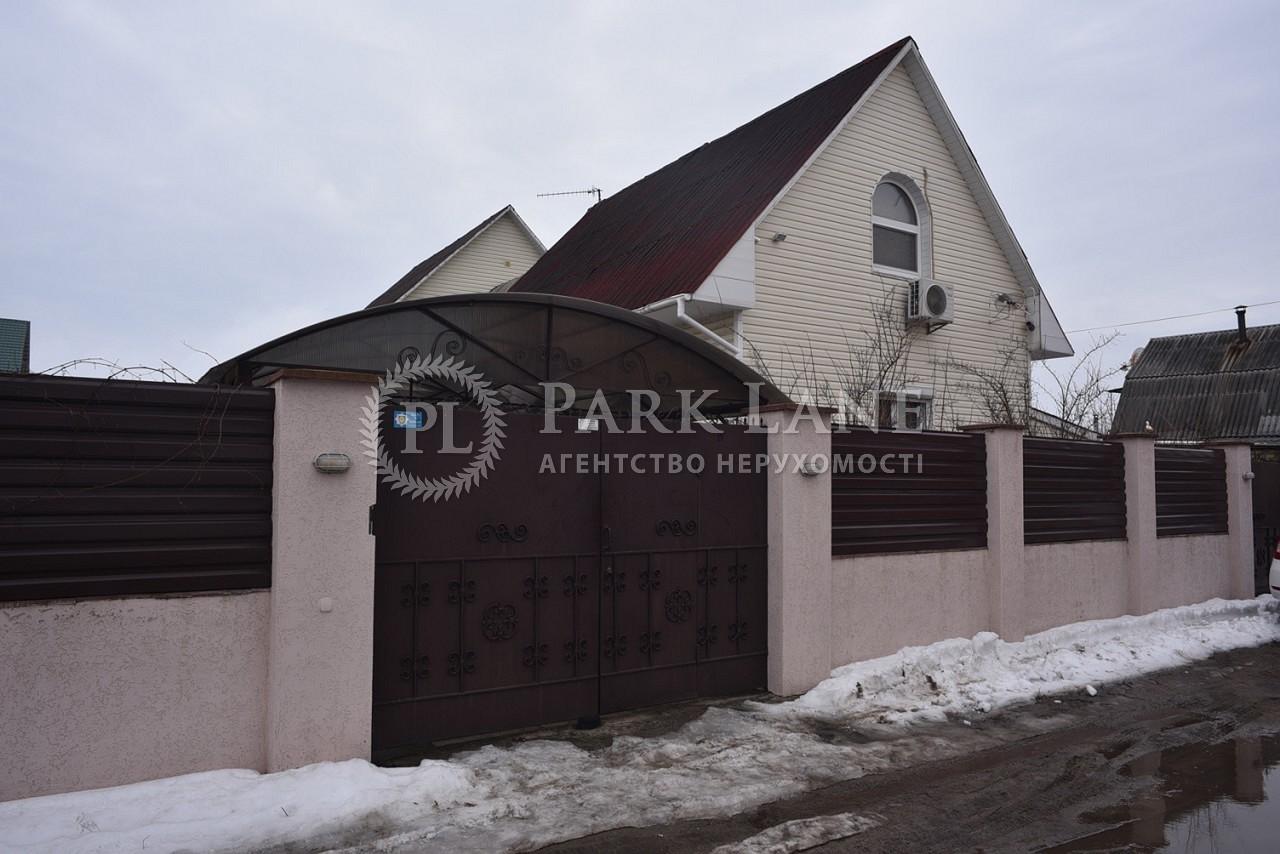 Дом Мощун (Киево-Святошинский), R-7677 - Фото 1