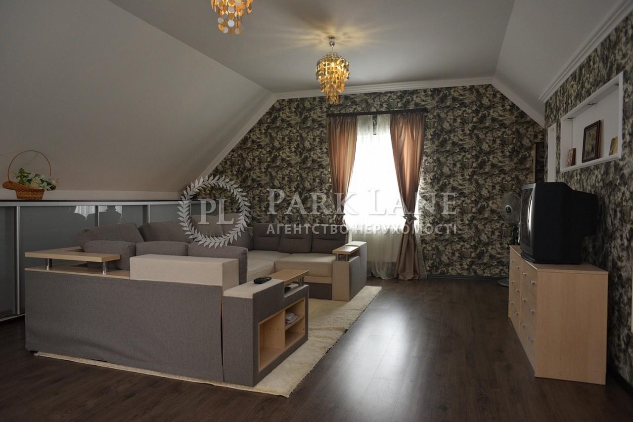Дом Мощун (Киево-Святошинский), R-7677 - Фото 3