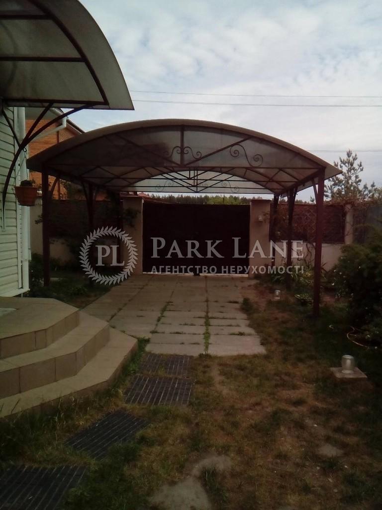 Дом Мощун (Киево-Святошинский), R-7677 - Фото 21