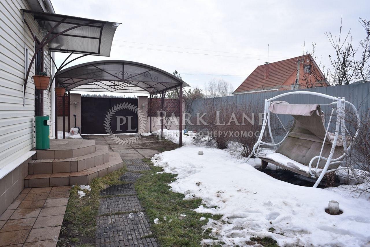 Дом Мощун (Киево-Святошинский), R-7677 - Фото 22