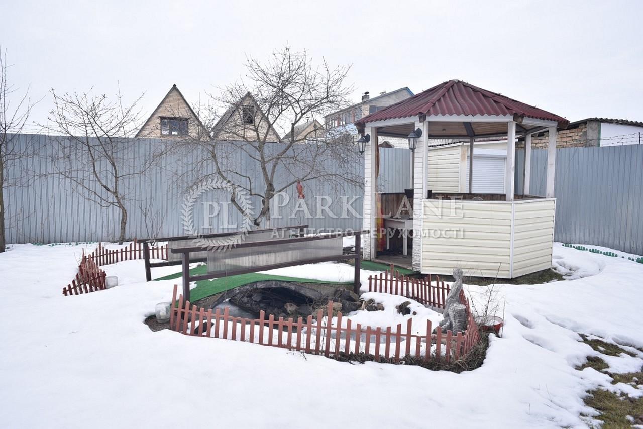 Дом Мощун (Киево-Святошинский), R-7677 - Фото 29