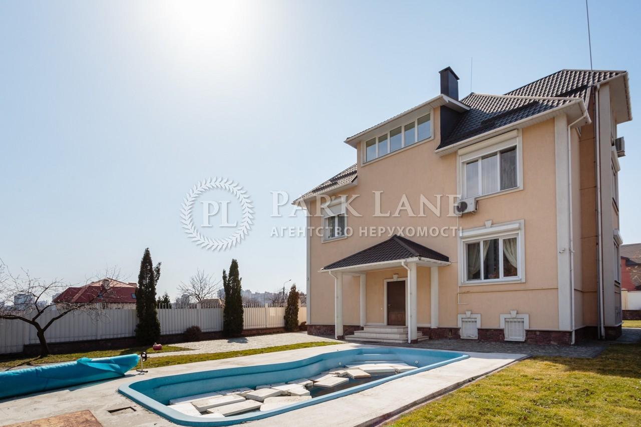 Дом ул. Матросова, Киев, J-26613 - Фото 7