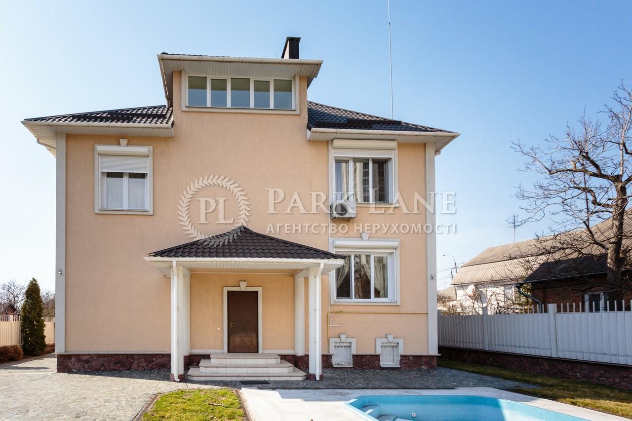 Дом ул. Матросова, Киев, J-26613 - Фото 1