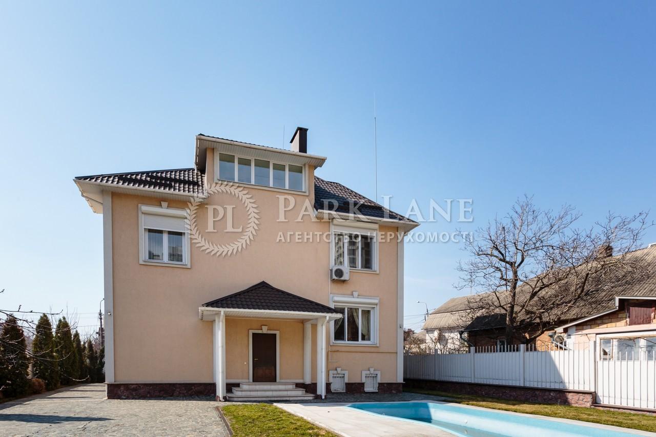 Дом ул. Матросова, Киев, J-26613 - Фото 8