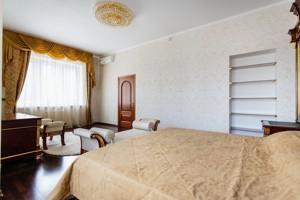 Дом J-26613, Матросова, Киев - Фото 26