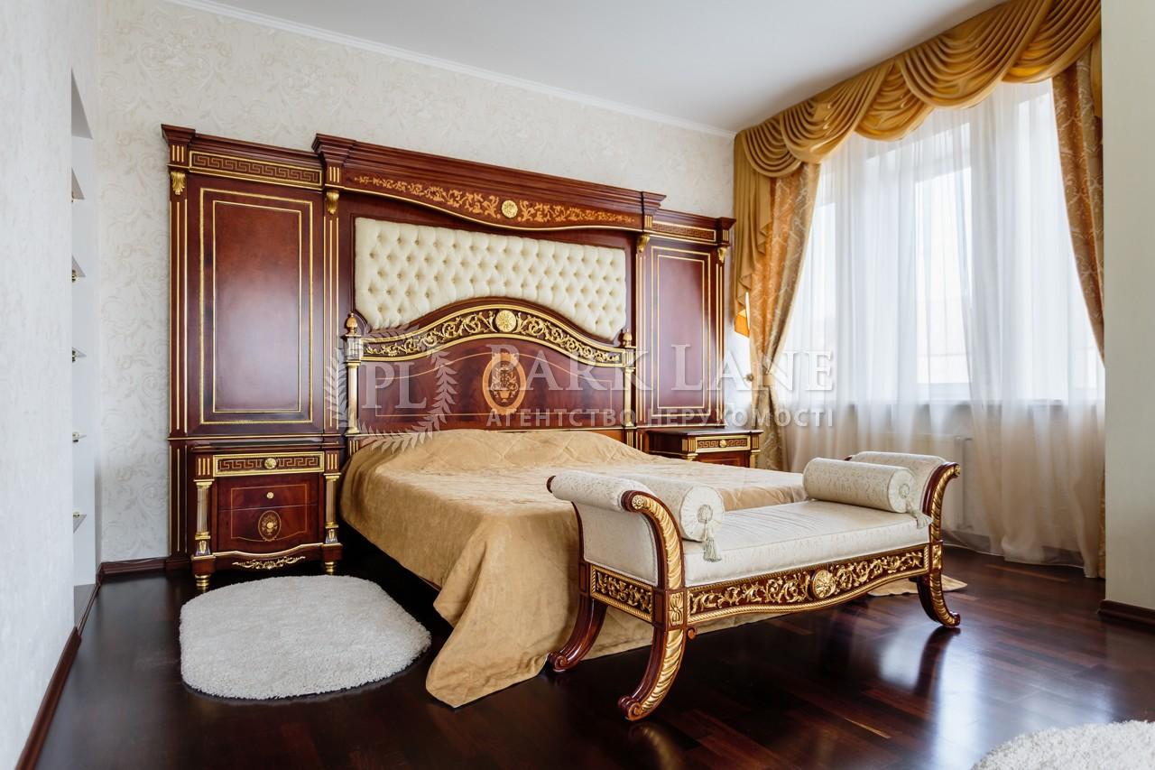 Дом ул. Матросова, Киев, J-26613 - Фото 21
