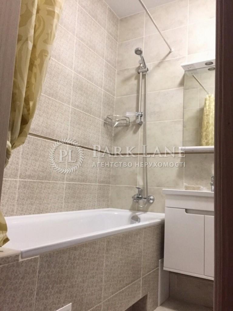 Квартира ул. Героев Севастополя, 35а, Киев, Z-475258 - Фото 10
