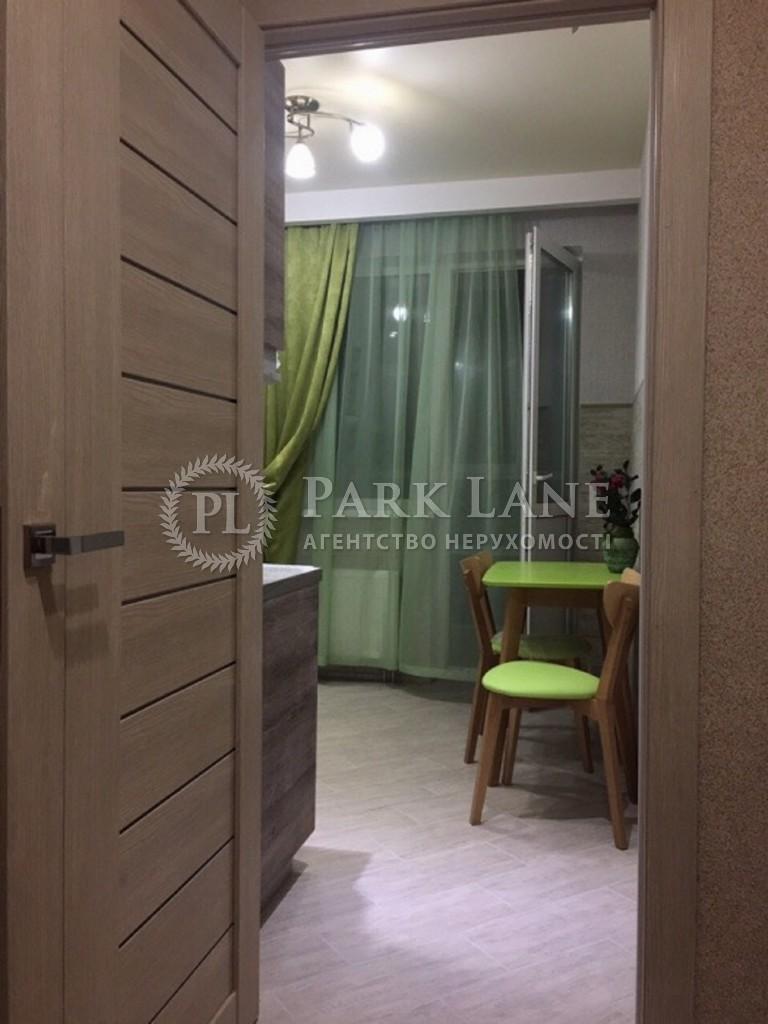 Квартира ул. Героев Севастополя, 35а, Киев, Z-475258 - Фото 7