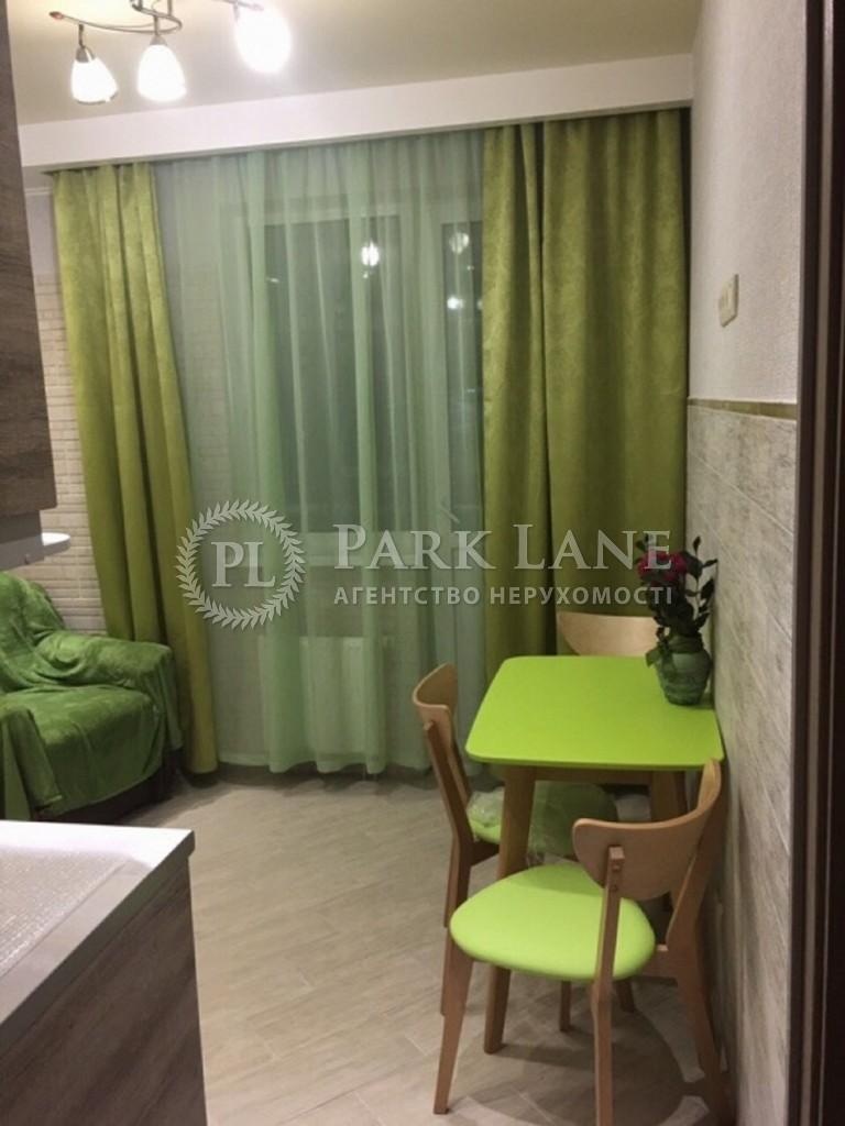 Квартира ул. Героев Севастополя, 35а, Киев, Z-475258 - Фото 8