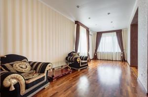 Дом J-26613, Матросова, Киев - Фото 11