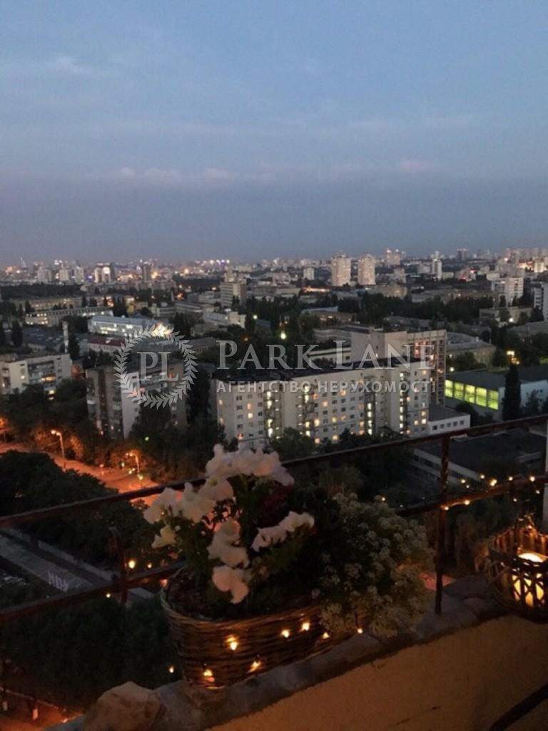 Квартира вул. Сікорського Ігоря (Танкова), 1, Київ, R-12527 - Фото 13
