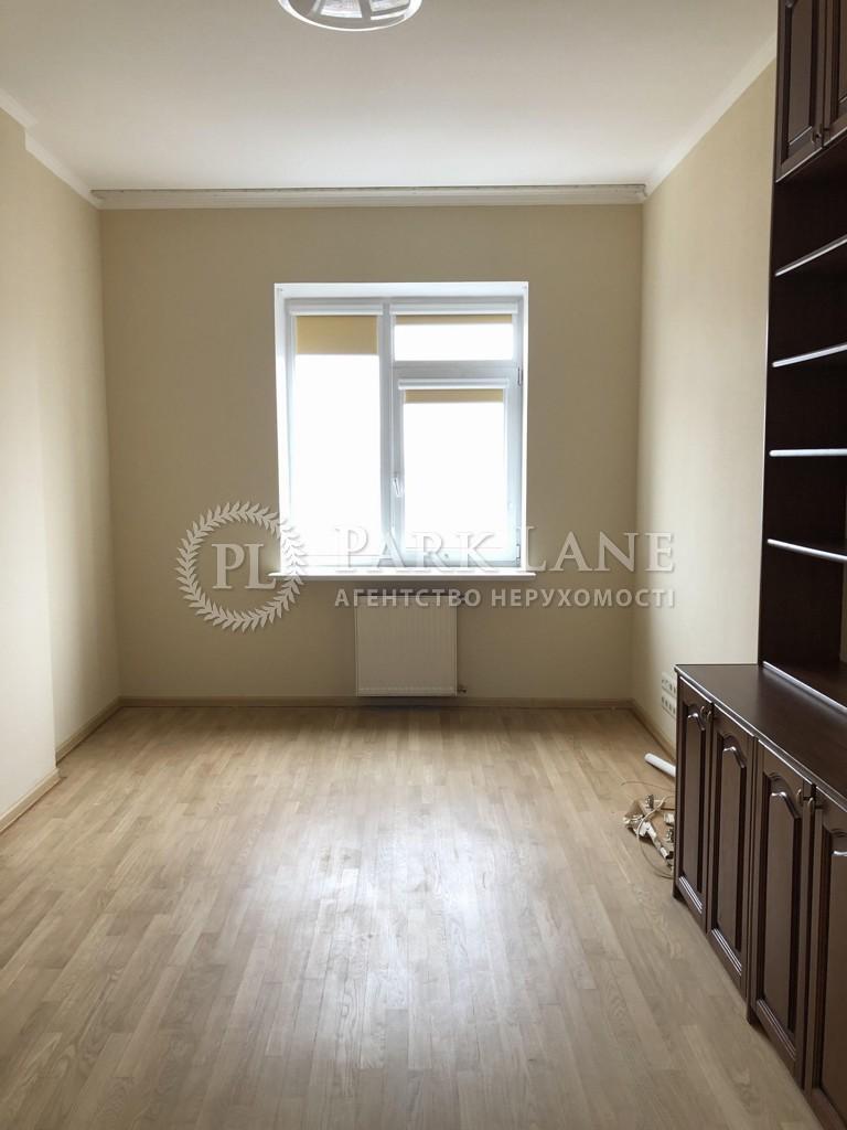 Квартира ул. Ковпака, 17, Киев, N-20474 - Фото 3