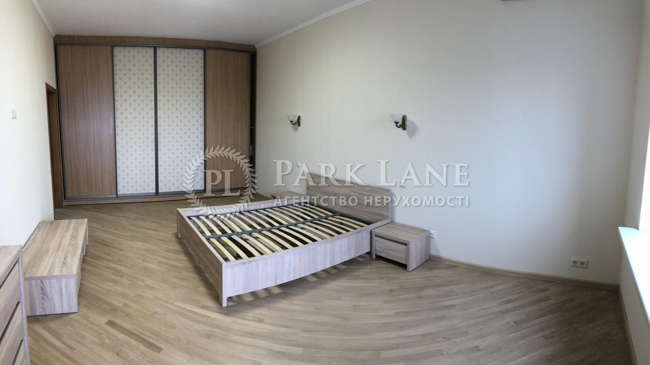 Квартира ул. Ковпака, 17, Киев, N-20474 - Фото 4