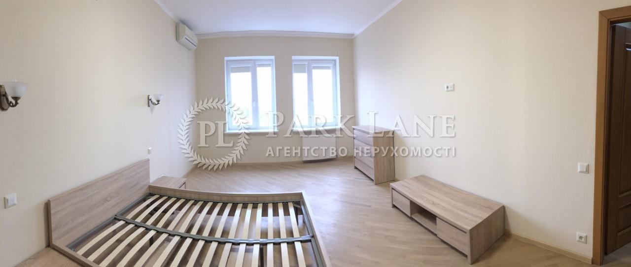 Квартира ул. Ковпака, 17, Киев, N-20474 - Фото 5