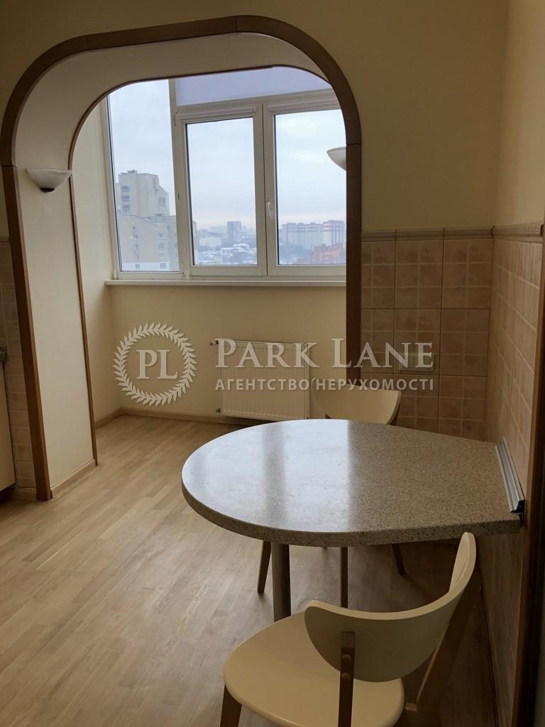 Квартира ул. Ковпака, 17, Киев, N-20474 - Фото 14