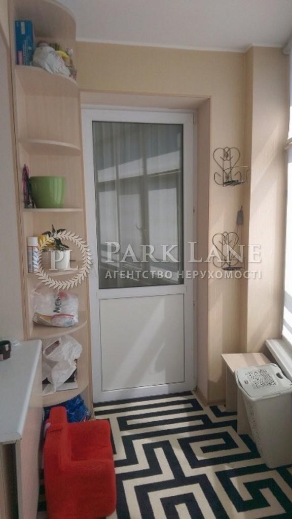 Квартира ул. Ирпенская, 69а, Киев, Z-154670 - Фото 9