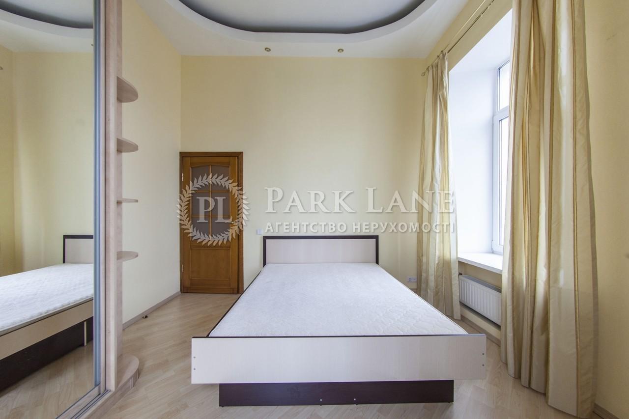 Квартира ул. Михайловская, 19, Киев, J-26903 - Фото 7