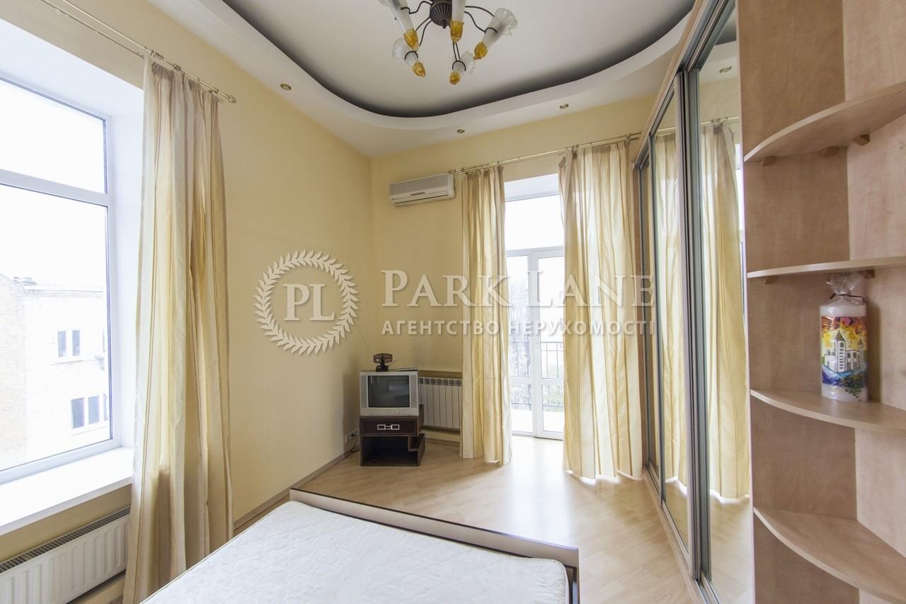 Квартира ул. Михайловская, 19, Киев, J-26903 - Фото 10